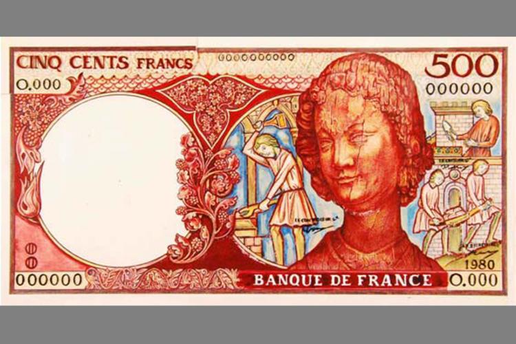 500F-BDF-1981-Patrimoine-artistique-non-emis-Ro-bd